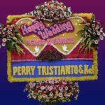 Toko Bunga Bandung Online 24 Jam